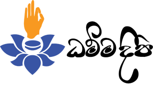 damma-deepa-logo
